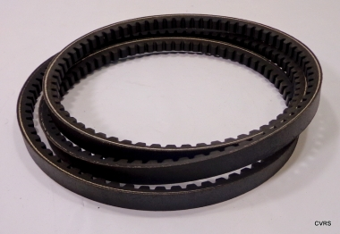 BX87 Cogged V-Belt C96 1